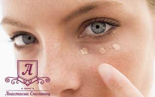 Для чего используют консилер в макияже