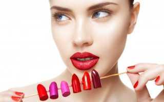 Как подобрать цвет губной помады к лицу