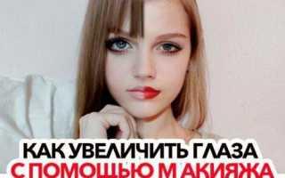 Как выделить глаза с помощью макияжа