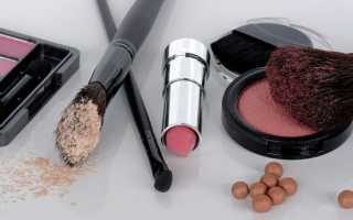 Базовый набор для макияжа