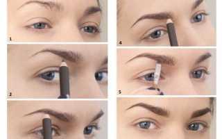 Как красиво сделать брови карандашом