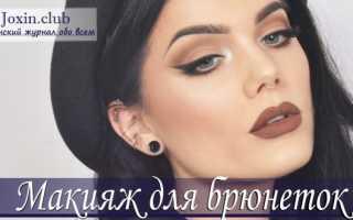 Макияж для смуглых брюнеток с карими глазами
